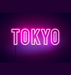 tokyo neon sign bright light signboard vector image