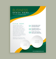 Green and yellow wavy shape business brochure vector