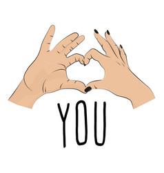 I love you romantic print valentines fingers vector