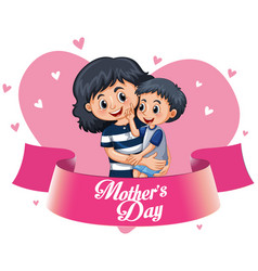 a happy mothers template vector image