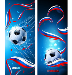 banners soccer ball with flag russia vector image