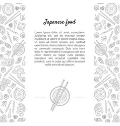 japanese food banner template with place for text vector image