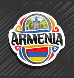 Logo for armenia vector