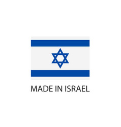 made in israel sign vector image