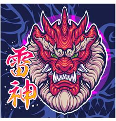 raijin esport mascot logo design vector image
