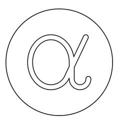 Alpha greek symbol small letter lowercase font vector