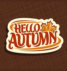 Poster for autumn season vector