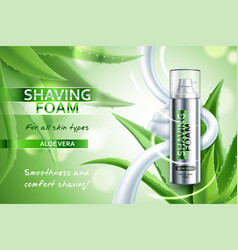 Realistic shaving foam advertising composition vector