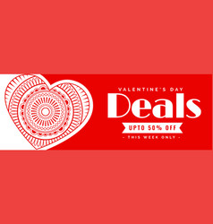 valentines day deals and offer decorative banner vector image