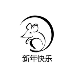 2020 new year rat chinese traditional new year vector image