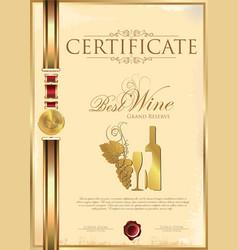 certificate - best wine vector image