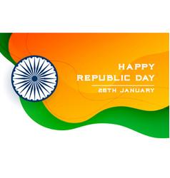Happy republic day india creative banner design vector
