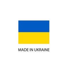 made in ukraine sign vector image
