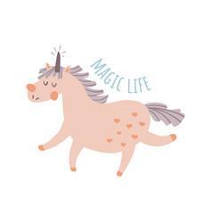 magic life unicron vector image