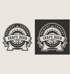 monochrome brewing emblem vector image