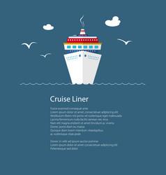 cruise ship at sea and text vector image