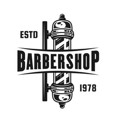 barbershop pole emblem isolated on white vector image