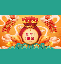 chinese new year golden fishes and firecrackers vector image