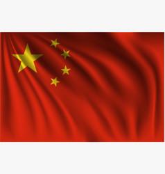 Waving china vector