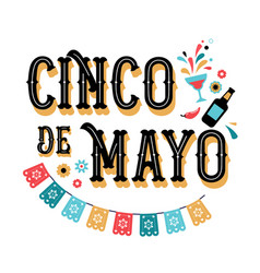 cinco de mayo banner and poster design with flags vector image vector image