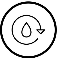 water recycle icon vector image