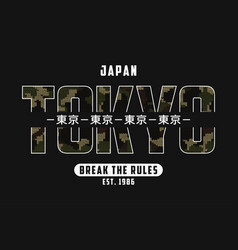 Tokyo japan slogan t-shirt design with knitted vector
