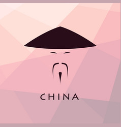 Chinese man in conical straw hat and mustache vector