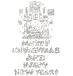 christmas card with gifts and a fireplace vector image