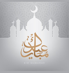 design of eid mubarak with line-style mosque vector image