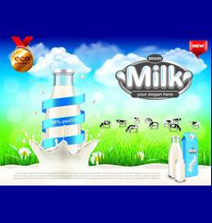 milk ads bottle in splash and rural landscape vector image