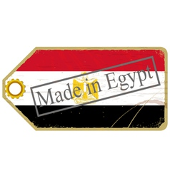 Vintage label with the flag of Egypt vector image