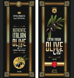 black olive oil elegant background vector image