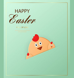 happy easter easter chick looking vector image