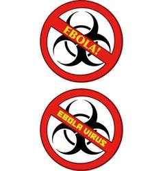 No radioactivity vector