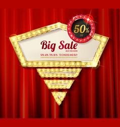 Retro light frame big sale vector