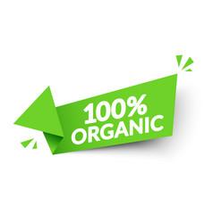 100 percent green organic arrow label vector