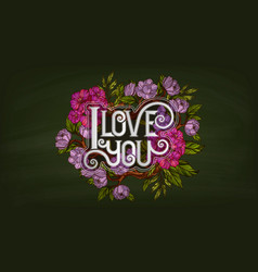 i love you retro style lettering decorated with vector image