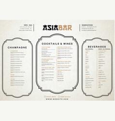 vintage cocktail and restaurand menu template vector image
