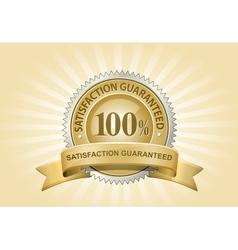 yellow satisfaction guaranteed sign vector image vector image