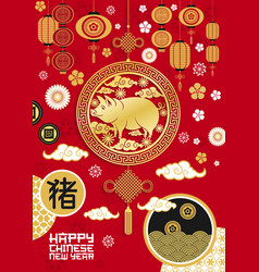 chinese lunar new year yellow pig vector image