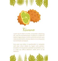 Kiwano exotic juicy fruit poster text leaf vector