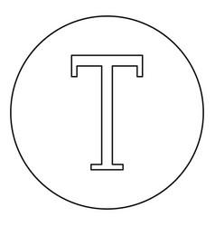 Tau greek symbol capital letter uppercase font vector
