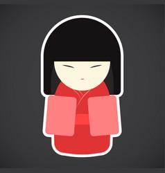 kokeshi doll flat icon vector image