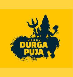 Happy durga pooja festival card design vector