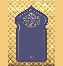 Postcard or invitation in oriental style vector
