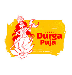 Durga pooja festival card wishes background vector