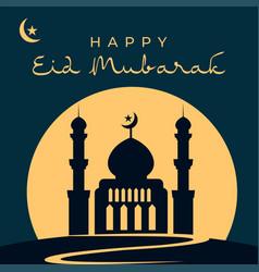 eid mubarak happy eid background with mosque vector image