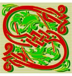 decorative letter S vector image