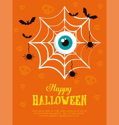 Happy halloween card with spiderweb vector