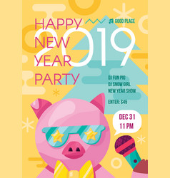happy new year party event poster template vector image